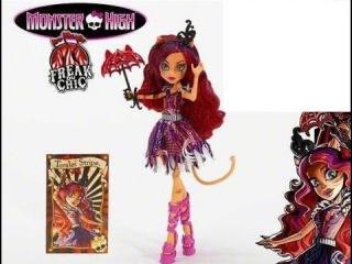 Коллекция Монстер Хай. ЧАСТЬ 3: Торалей Страйп. Обзор кукол Монстр Хай (Toralei Stripe Monster High)