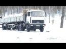 Водители севера. Зимник Усть кут Мирный, дорога на Приображенку