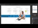 Урок 2 Создание сайта каталог для фирмы