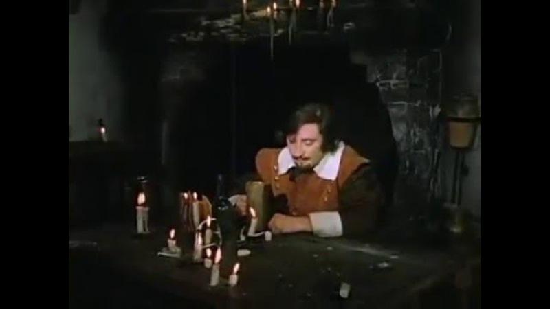 Песня из фильма ДАртаньян и три мушкетера-Баллада Атоса