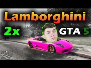GTA 5 Mods - Две Lamborghini