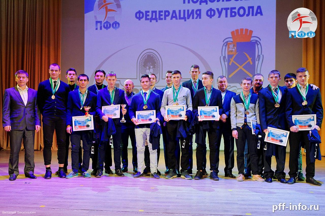 Церемония награждения среди команд ДЮСШ «Витязь» 12.12.2015 года