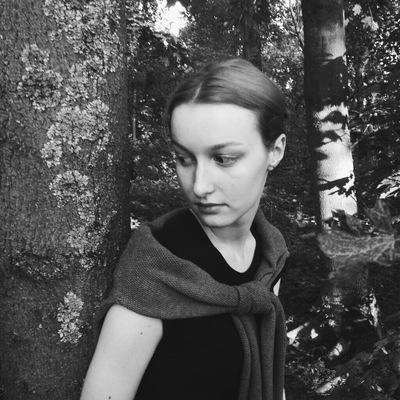 Daria Strakhova