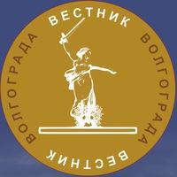 Логотип Вестник Волгограда