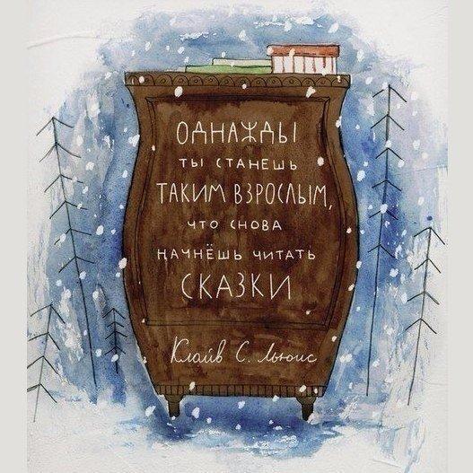 Фото №399591950 со страницы Татьяны Присяжнюк