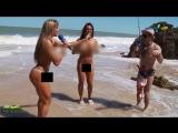 JUJU E NICOLE NA PRAIA NUDISMO (TAMBABA-PB) | Brazilian Girls vk.com/braziliangirls