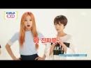 160626 EXID (이엑스아이디) - K-MILK Song (K-MILK송)