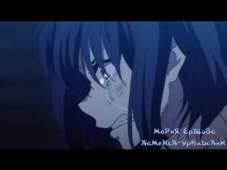 Грустный аниме клип про любовь - Забери боль (Аниме романтика amv anime mix)