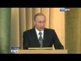 Путин: Без анастезии зубы удаляют. Ну это че такое? Мы в каком веке живем? (23.03.2016)