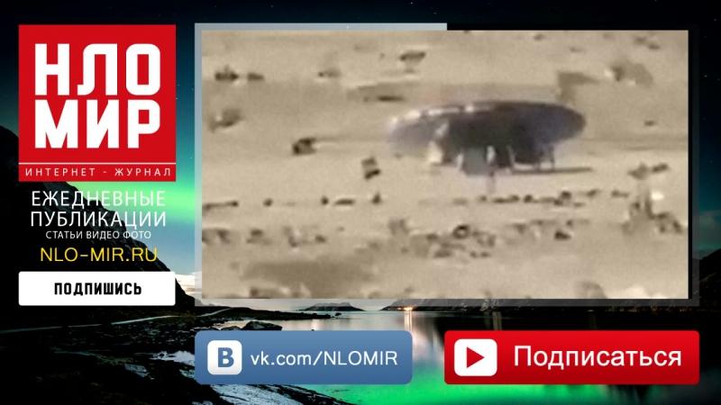 Настоящее НЛО UFO с инопланетянами снят на камеру в Саудовской Аравии - Ппришельцы или военный корабль