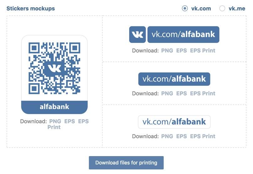 vk.com/print