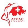 АтласПРОфилакс - отзывы и рекомендации, метод