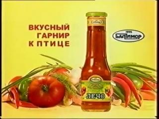 staroetv.su / Анонс и реклама (СТС, 07.02.2003) (4)