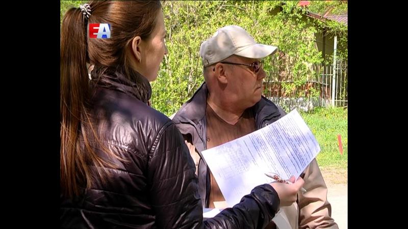 Житель Первоуральска объявил войну соседу-предпринимателю, который решил открыть ветеринарную лечебницу в жилом доме.