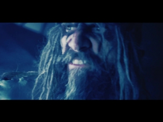 Rob Zombie – Well, Everybodys Fucking In A U.F.O.