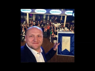 Церемония награждения «Премия индустрии светопрозрачных конструкций РФ»