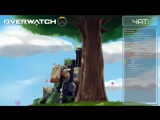 Стрим по Overwatch от 24.06.2016 (Dariya Willis [host], BlackSilverUfa, ShadeGDI [voiceless], KirillRedin) [2/2]