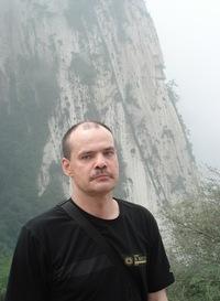 Павел Ингинен