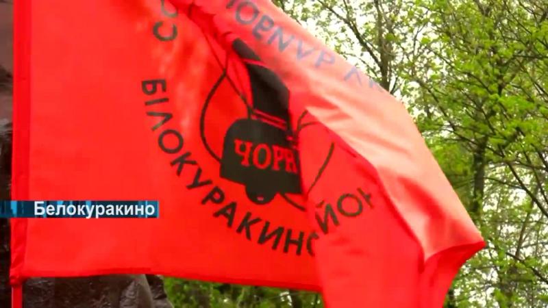 Події. ЛОТ - Вшанування чорнобильців в Білокуракине, 26.04.2016