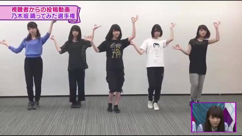 [MV] Nogizaka46 - Harukanaru Butan from Nogizaka46 Jikan TV Vol.2