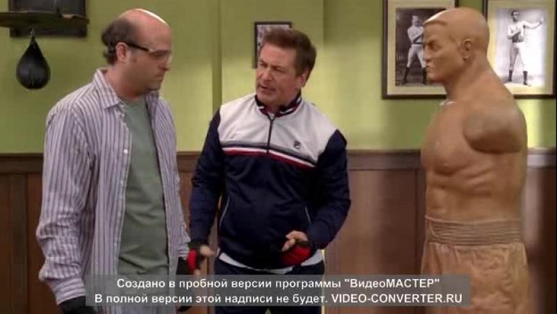 30 Потрясений 30 Rock S06 E16