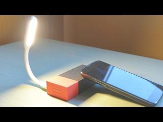 Покупаем Xiaomi USB LED НА РАЗВЕС ^_^ ► Посылка из Китая / AliExpress