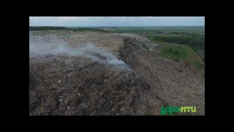 Загроза зсуву на Грибовицькому сміттєзвалищі