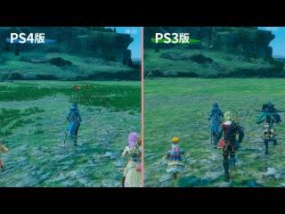 【スターオーシャン5】PS4版&PS3版プレイ動画