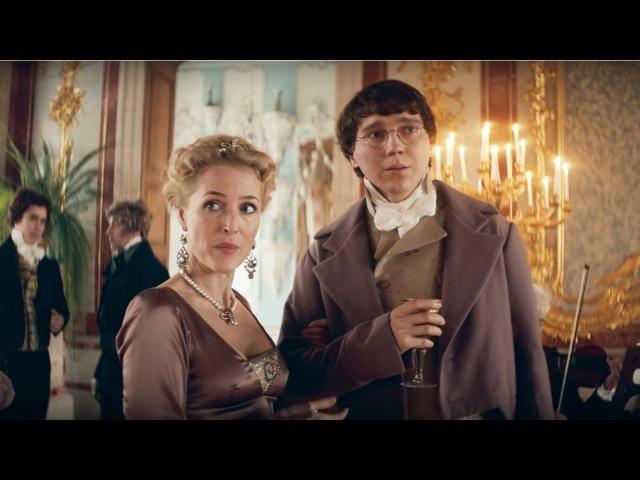 Война и Мир (1 сезон) — Русский трейлер (2016)