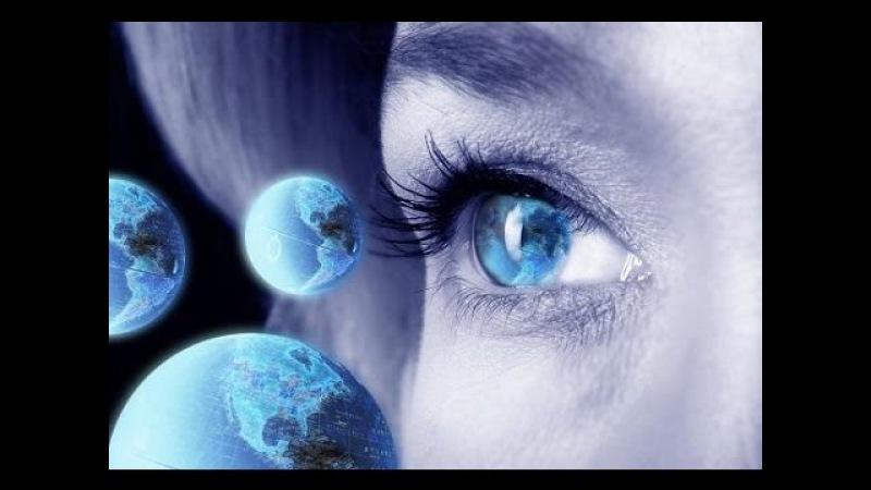 Как развить интуицию Скрытые возможности человека