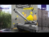 Граффити с боевой техникой появились в Москве и других городах России