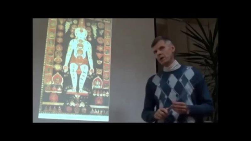 Белов А.И. Лекция на тему Инволюция мысли