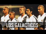 Легендарный звездный состав Реал Мадрид