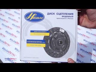 НАЧАЛО диск сцепления ведомый ВАЗ 2108