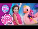 HAPPY MILA TV - Как оседлать Лебедя - Мой Маленький Пони - Лодка Лебедь Пинки Пай - Хасбро - Дружба - это магия