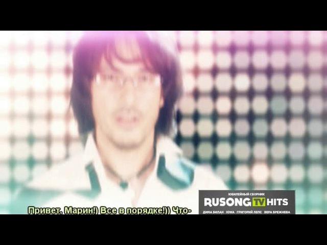 DJ Piligrim — Да я (RUSONG TV)