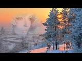 Зимняя сказка.Очень красивая музыка.