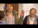Одна за всех - Бабушка Серафима - Бегство