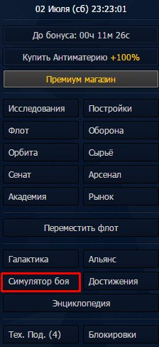 VCQO0BH_o00.jpg