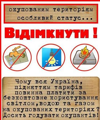 Путин понимает только язык жесткого отпора, - Климпуш-Цинцадзе - Цензор.НЕТ 4219