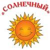 ТЦСО Зеленоградский филиал Солнечный
