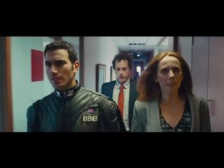 СуперБоб (2015) Трейлер