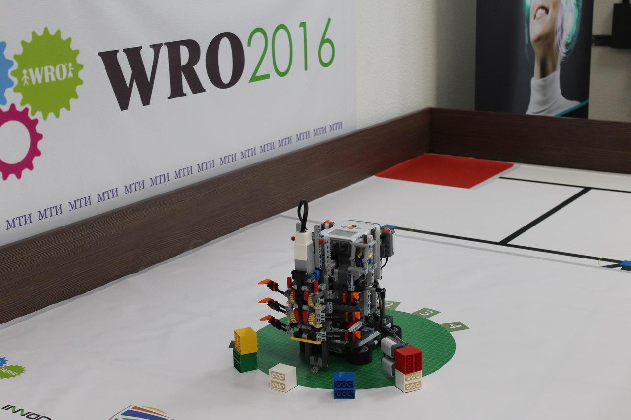 Участие команды Филиала во Всероссийской Робототехнической Олимпиаде (WRO-2016)