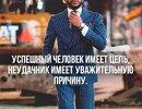 Владимир Меркушев фото #42