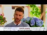 Евровидение 2016- Сергей Лазарев «Для меня Крым — это Украина. Крым наш — я все _low