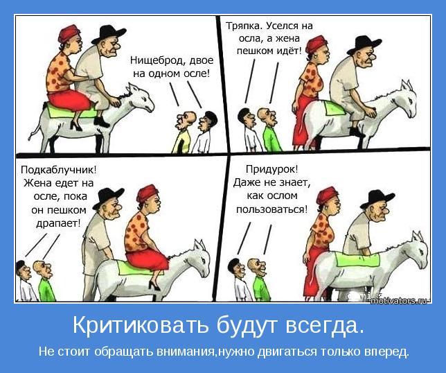 https://pp.vk.me/c633618/v633618282/b0ba/__RePzm9XqM.jpg