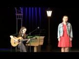 Вера Аксёнова и Дарья Солодянкина - И все-таки зима ( Е. Руяткина ( Медведева)