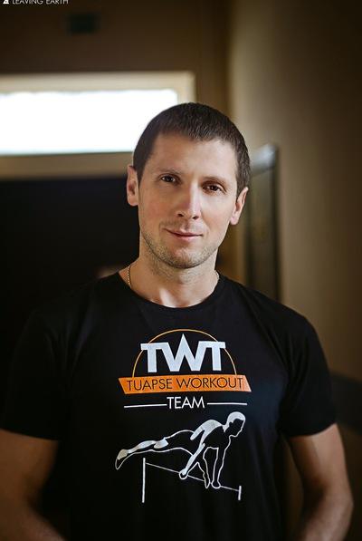 Степан Кундиров