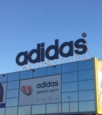 Дисконт-центр Adidas-Reebok ПЕНЗА  06457e4f762c3