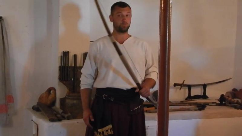 Відлуння віків. Зброя козаків